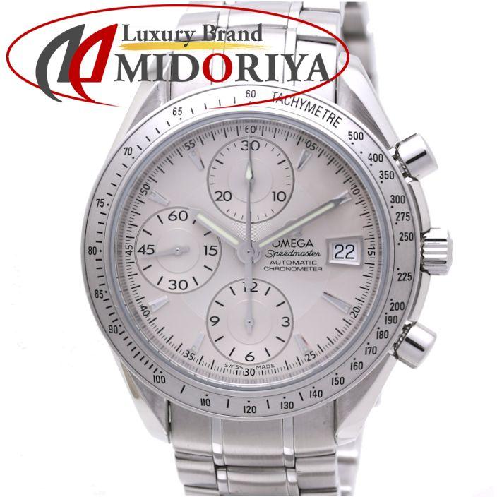 OMEGA オメガ 3211.30 スピードマスター デイト 自動巻き メンズ シルバー /36803 【中古】 腕時計