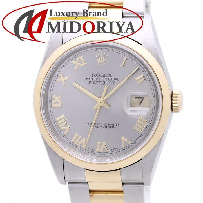 ロレックス デイトジャスト 16203 SS/K18YG 自動巻き グレー文字盤 ROLEX /36830 【中古】 腕時計