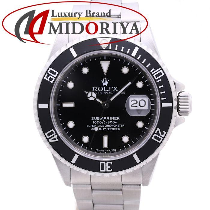 ROLEX ロレックス 16610 サブマリーナ デイト SS 自動巻き メンズ /36857 【中古】 腕時計