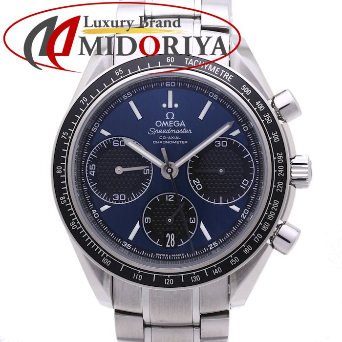 オメガ OMEGA スピードマスター レーシング 326.30.40.50.03.001 メンズ /36859 【中古】 腕時計