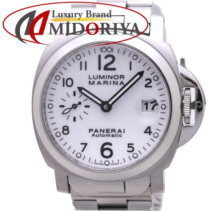 PANERAI パネライ ルミノールマリーナ 40mm PAM00051 自動巻き メンズ /36879 【中古】 腕時計