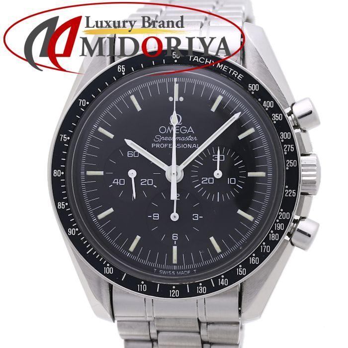 OMEGA オメガ/スピードマスター/プロフェッショナル 25周年記念 アポロ11号 2500本限定 手巻き/メンズ /36881 【中古】 腕時計