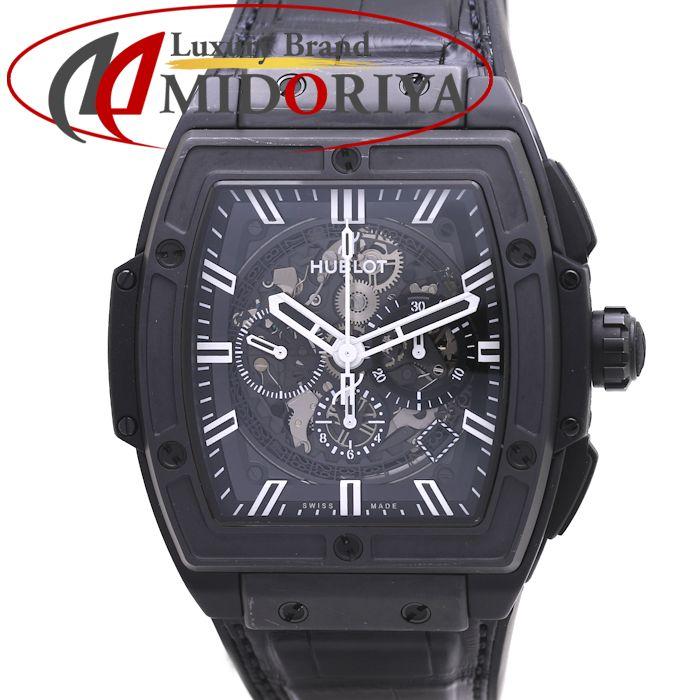 ウブロ スピリット オブ ビッグバン ホワイトインブラック 601.CI.0120.LR 日本限定 エルプリメロベース メンズ/36919 【中古】 腕時計