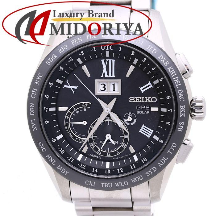 セイコー アストロン SEIKO ASTRON GPSソーラー メンズ SBXB137 8X42-0AB0-3 /36935 【中古】 腕時計