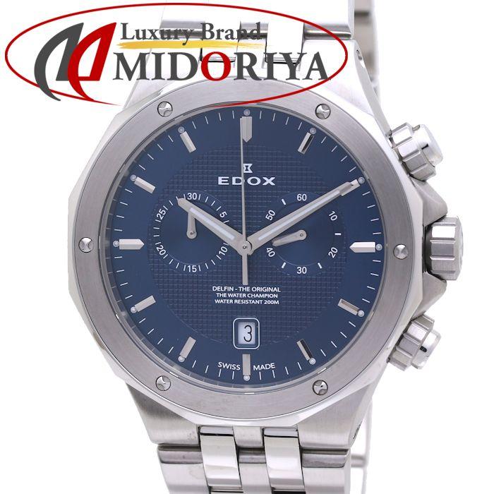 EDOX エドックス デルフィン オリジナル クロノグラフ メンズ 10110-3M-BUIN /36946 【中古】 腕時計