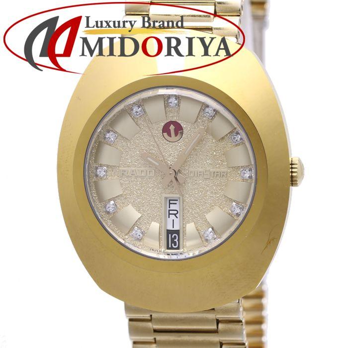 RADO ラドー ダイアスター デイデイト メンズ オートマ 648.0413.3 /36962 【中古】 腕時計