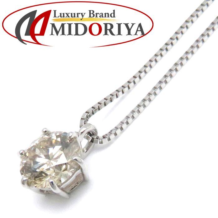 ダイヤモンドネックレス Pt900xPt850 一粒 ブラウンダイヤモンド0.825ct プラチナ レディース ジュエリー /72771 【中古】