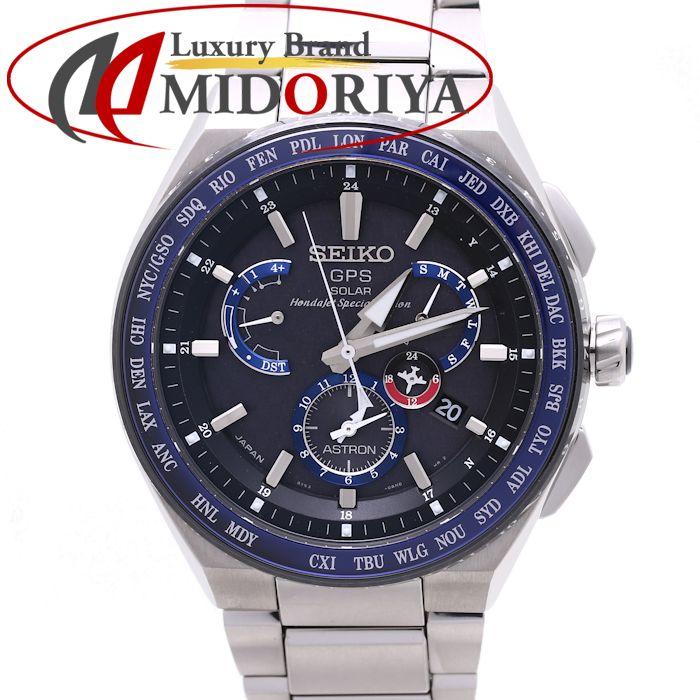 SEIKO(セイコー) SBXB133 アストロン ホンダジェット 8X53-0AX0 GPSソーラー メンズ /36986 【中古】 腕時計
