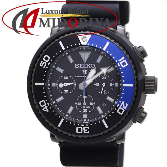 セイコー プロスペックス ダイバーズウォッチ ソーラー LOWERCASE 限定モデル SBDL045 SEIKO メンズ /36996 【中古】 腕時計
