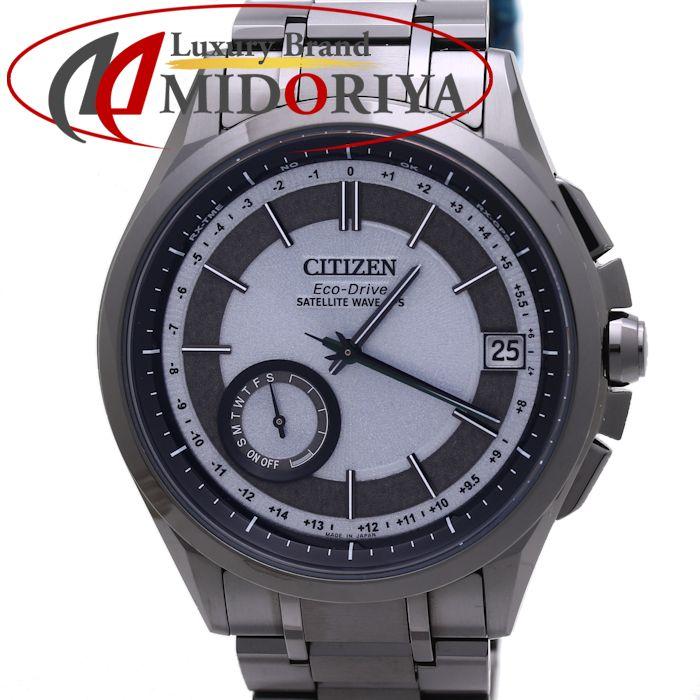 シチズン アテッサ エコドライブ サテライトウェーブ メンズ CC3015-57A GPSソーラー F150-T021590 /36998 【中古】 腕時計