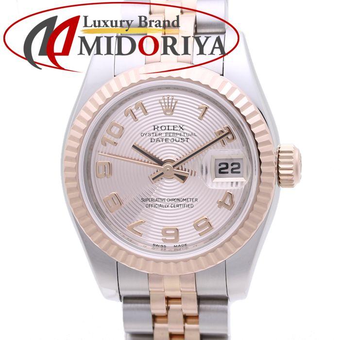 ROLEX ロレックス 179171 デイトジャスト PG/SS コンセントリック文字盤 レディース /37006 【中古】 腕時計
