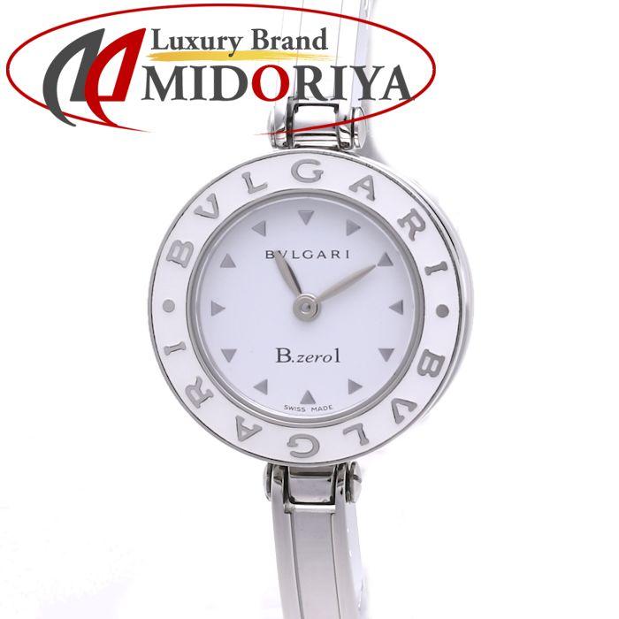 ブルガリ ビーゼロワン BZ22S BZ22WLSS B-zero1 ホワイト レディース クォーツ バングル /37017 【中古】 腕時計