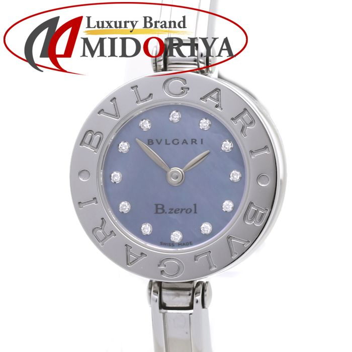 ブルガリ ビーゼロワン レディース 12Pダイヤ ブルーシェル BVLGARI BZ22BSS/12P B.zero1 /37132 【中古】 腕時計