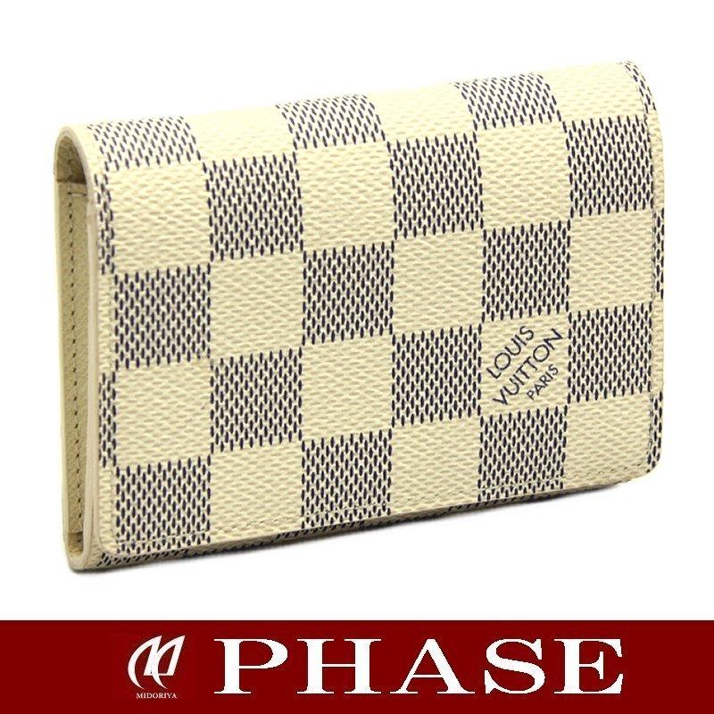 Louis Vuitton N61746 Damier Azur Enveloppe Cartes De Visite Business Card Holder 45220