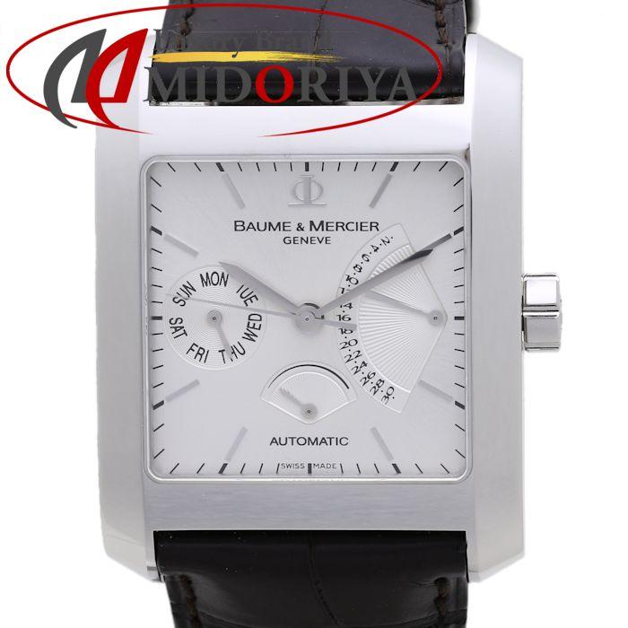 新作通販 最短当日発送 クレジットカード可 ショッピングローン可 ボーム メルシェ BAUMEMERCIER ハンプトン クラシック 値下げ デイデイト MOA08757 XL 37623 1830本限定 腕時計 中古