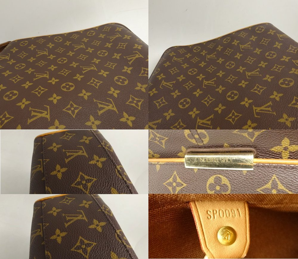 Louis Vuitton Valmy GM Monogram Messenger Bag M40526/55081
