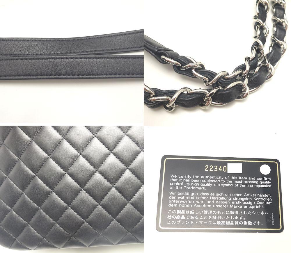 CHANEL Matelasse Chain Tote Bag A91046 Lambskin Black /57552