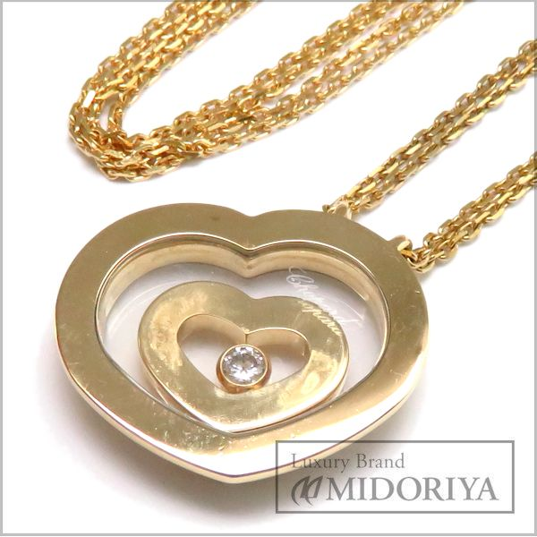 Pawn shop midoriya phase rakuten global market chopard happy spirit necklace 750yg diamond heart 795648 18 karat gold yellow gold pendant 95120 mozeypictures Choice Image