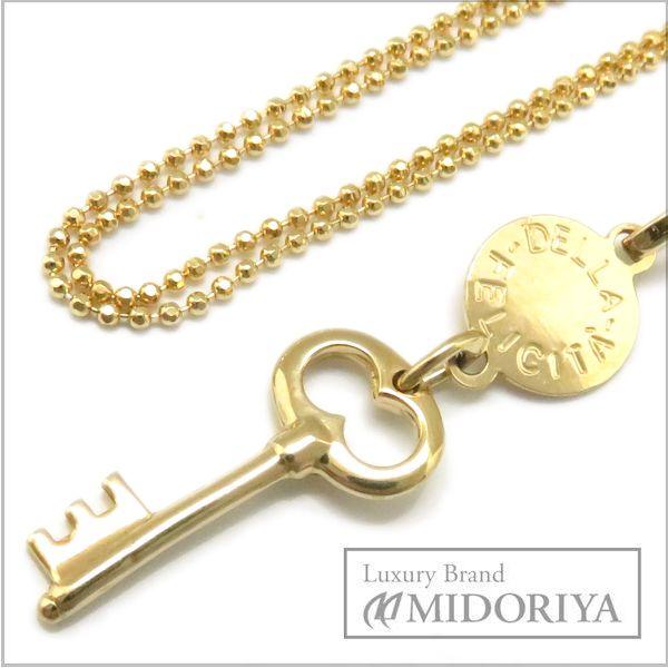 Pawn shop midoriya phase rakuten global market authentic unoaerre authentic unoaerre 750 yellow gold key pendant necklace 93455 mozeypictures Choice Image