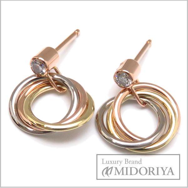 Cartier Tricolor Gold Trinity Earrings Diamond 95361