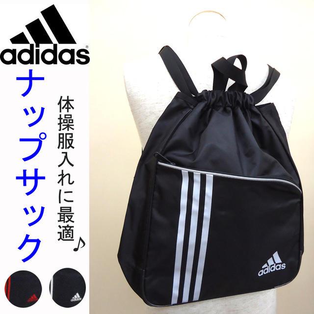 1d670b0ff15 ... Adidas knapsack adidas school bag black x white Clos × put red  junior high school
