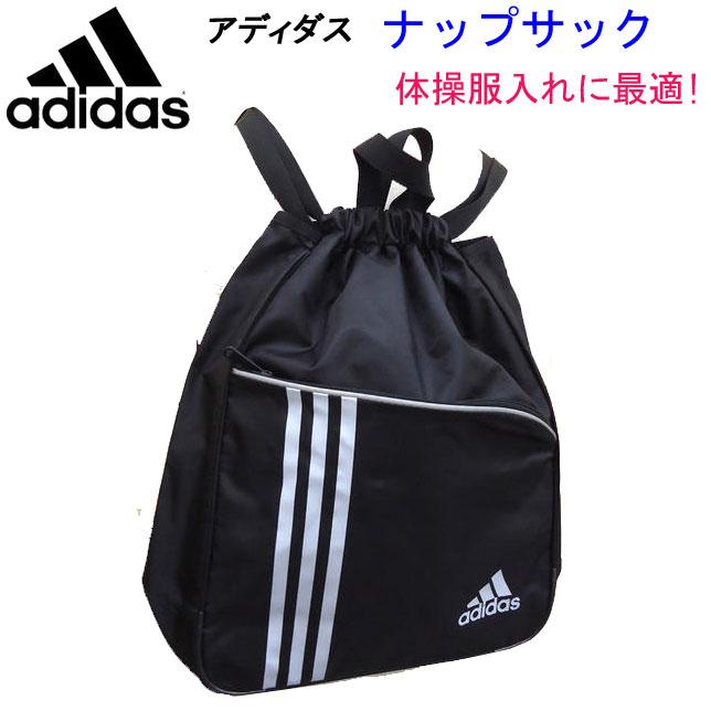 e71fdcce07b Adidas knapsack adidas school bag black x white Clos × put red junior  high school ...