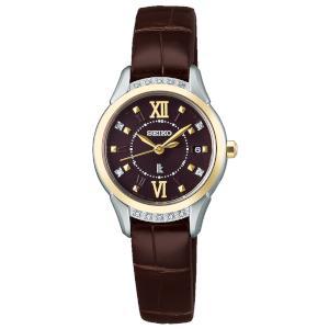 セイコー ルキア ピエール・エルメ プロデュース 限定モデル ソーラー 電波 時計 レディース 腕時計 SSVW142