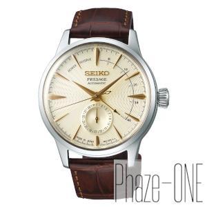 セイコー プレザージュ ベーシックライン 自動巻き 手巻付き 時計 メンズ 腕時計 SARY107