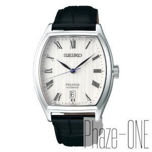 セイコー プレザージュ ベーシックライン 自動巻き 手巻付き 時計 メンズ 腕時計 SARY111