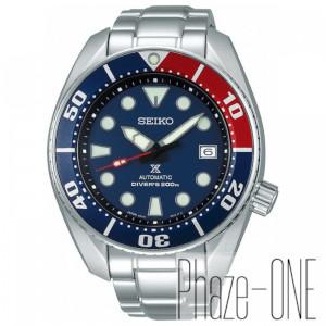 新品 即日発送可 セイコー プロスペックス 流通限定モデル 自動巻き 手巻き 時計 メンズ 腕時計 SBDC057