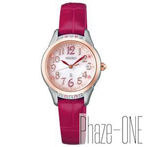 新品 即日発送可 セイコー ルキア ピエール・エルメ プロデュース 限定モデル ソーラー 電波 時計 レディース 腕時計 SSVW140
