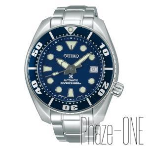 新品 即日発送可 セイコー プロスペックス ダイバースキューバ 自動巻き 手巻付き 時計 メンズ 腕時計 SBDC033