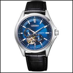 シチズン コレクション ロイヤルブルー コレクション 自動巻き 手巻き付き 時計 メンズ 腕時計 NP1010-01L