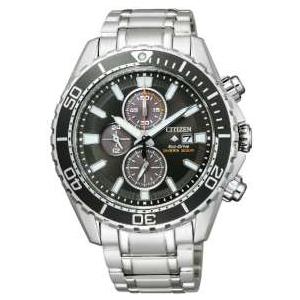新品 即日発送 シチズン プロマスター 200m ダイバーズ ソーラー 時計 メンズ 腕時計 CA0711-98H