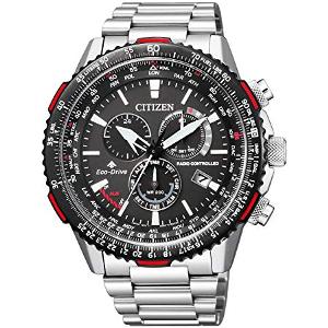 シチズン プロマスター ダイレクトフライト ソーラー 電波 時計 メンズ 腕時計 CB5001-57E