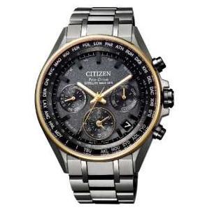 シチズン アテッサ ダブルダイレクトフライト 100周年記念モデル ソーラー 電波 時計 メンズ 腕時計 CC4004-58F