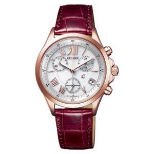 新品 即日発送可 シチズン クロスシー クロノグラフ ソーラー 時計 レディース 腕時計 FB1405-07A