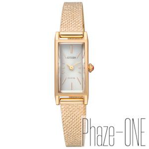 シチズン キー ソーラー 時計 レディース 腕時計 EG7043-50W