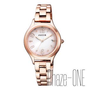 シチズン ウィッカ HAPPY DIARY ソーラー 電波 時計 レディース 腕時計 KS1-261-91