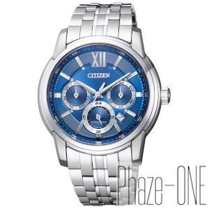 シチズン シチズンコレクション マルチハンズ 自動巻き 手巻き付き 時計 メンズ 腕時計 NB2000-86L