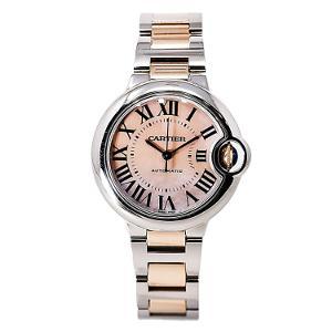 新品 即日発送 カルティエ バロンブルー 33mm 自動巻き 時計 レディース 腕時計 W6920098