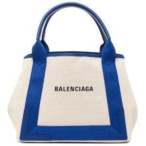並行輸入品 新品 BALENCIAGA 女性用 手提げ 鞄 【あす楽対応】バレンシアガ ナチュラル ブルー レディース トートバッグ 339933 AQ38N 4181