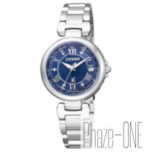 新品 即日発送可 シチズン クロスシー HAPPY FLIGHT ソーラー 電波 時計 レディース 腕時計 EC1030-50L