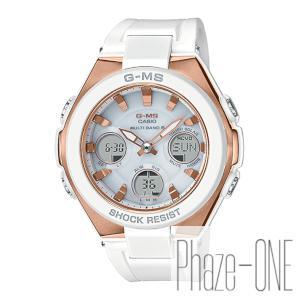 カシオ ベイビーG ソーラー 電波 時計 レディース 腕時計 MSG-W100G-7AJF