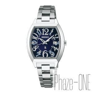 セイコー ルキア ソーラー 電波 時計 レディース 腕時計 SSVW093
