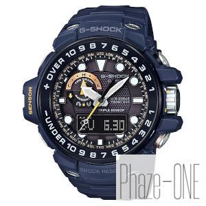 新品 即日発送可 カシオ Gショック ガルフマスター ソーラー 電波 時計 メンズ 腕時計 GWN-1000NV-2AJF