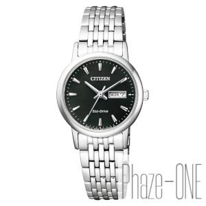 【コスパ高め】CITIZEN シチズン コレクション ソーラー 時計 レディース 腕時計 EW3250-53E