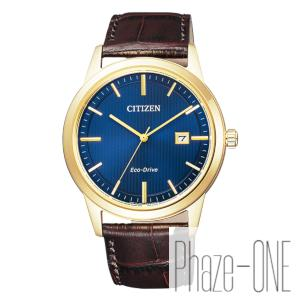 【コスパ高め】CITIZEN シチズン シチズンコレクション ソーラー 時計 メンズ 腕時計 AW1232-21L