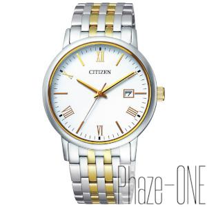 シチズン フォルマ ソーラー 時計 メンズ 腕時計 BM6774-51C