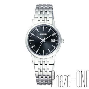 シチズン フォルマ エコドライブ ソーラー 時計 レディース 腕時計 EW1580-50G